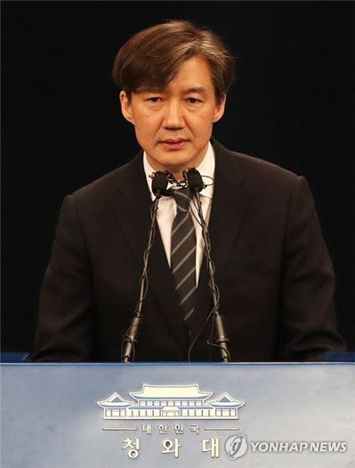 조국 청와대 민정수석비서관. /사진=연합뉴스