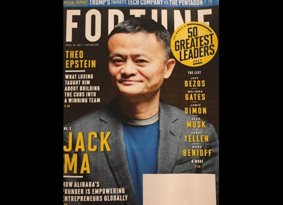 미국 경제전문 포춘지가 선정한 '2017년 위대한 세계 지도자 50명' 가운데 2위에 오른 마윈 알리바바 회장.  알리바바 홈페이지 캡쳐
