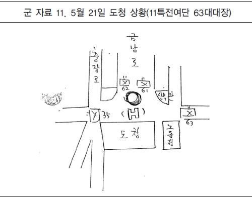 [김희송 교수 제공=연합뉴스]