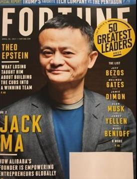 미국 경제전문 포춘지가 선정한 '2017년 위대한 세계 지도자 50명' 가운데 2위에 오른 마윈 알리바바 회장.알리바바 홈페이지 캡쳐
