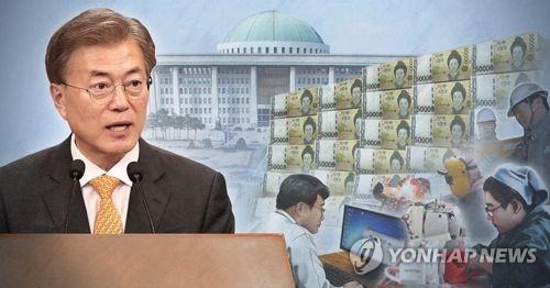 [제작 조혜인, 최자윤] 일러스트