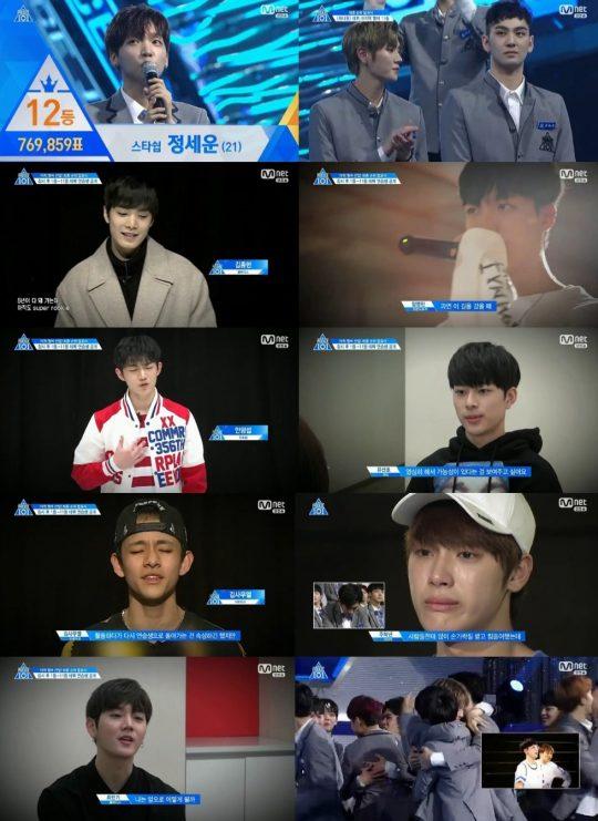 '프로듀스101' 시즌2 최종 12~20위 연습생 / 사진제공=Mnet
