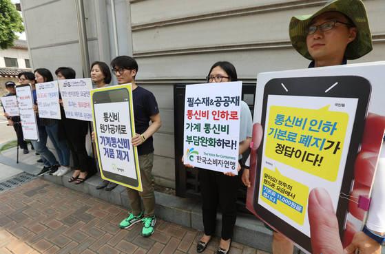 19일 오후 통의동 국정기획자문위 앞에서 참여연대, 소비자연맹 등 시민사회단체들이 통신료 인하 시위를 하고 있다. [연합뉴스]