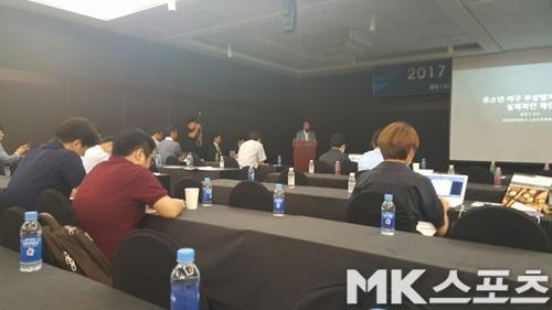 19일 서울 양재동 더케이호텔에서는 KBO와 대한야구소프트봉협회가 주최한 유소년 야구 부상방지 제도개선을 위한 공청회가 열렸다. 사진=황석조 기자