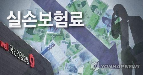 [제작 이태호, 최자윤]