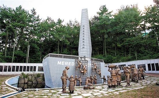 옛 거제도 포로수용소에 위치한 '흥남철수 작전 기념비'(사진=위키피디아)