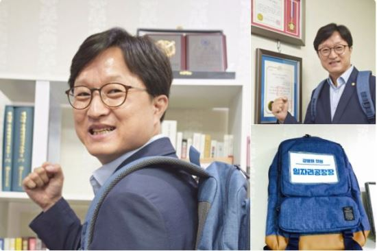 사진=강병원 의원 트위터