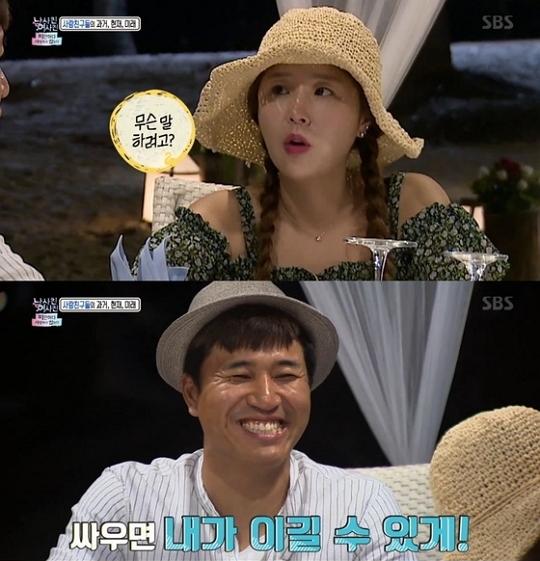 '남사친 여사친' 김종민 신지. 사진=SBS '남사친 여사친'