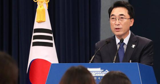 박수현 청와대 대변인이 20일 오후 춘추관 대브리핑실에서 지난 정부 문건에 관련한 브리핑 하고 있다. [연합뉴스]