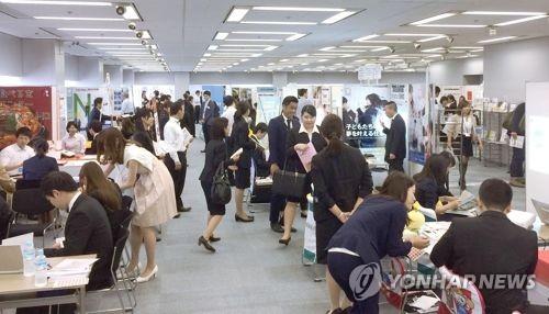 [교도=연합뉴스 자료사진]