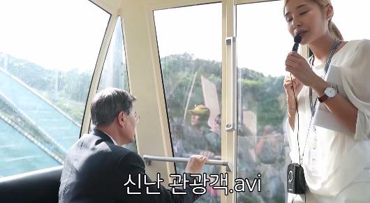 [사진 SBS 비디오머그 캡처]