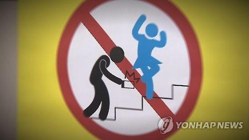 [연합뉴스TV 캡쳐 = 연합뉴스]