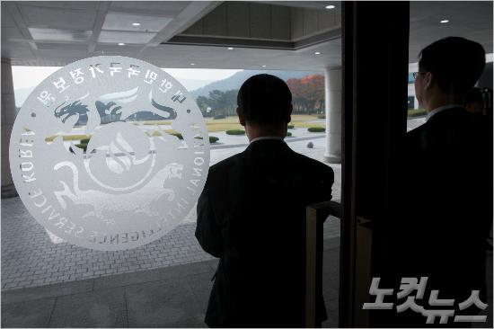 국가정보원 청사 (사진=사진공동취재단)