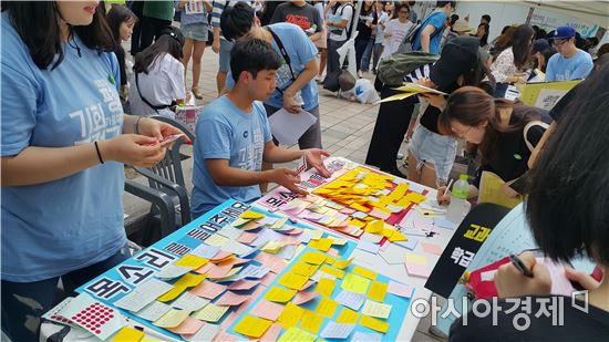 12일 서울 청계천 한빛광장에서 '전국중등예비교사들의외침'이 집회를 열고 포스트잇에 의견을 받는 이벤트를 진행하고 있다.