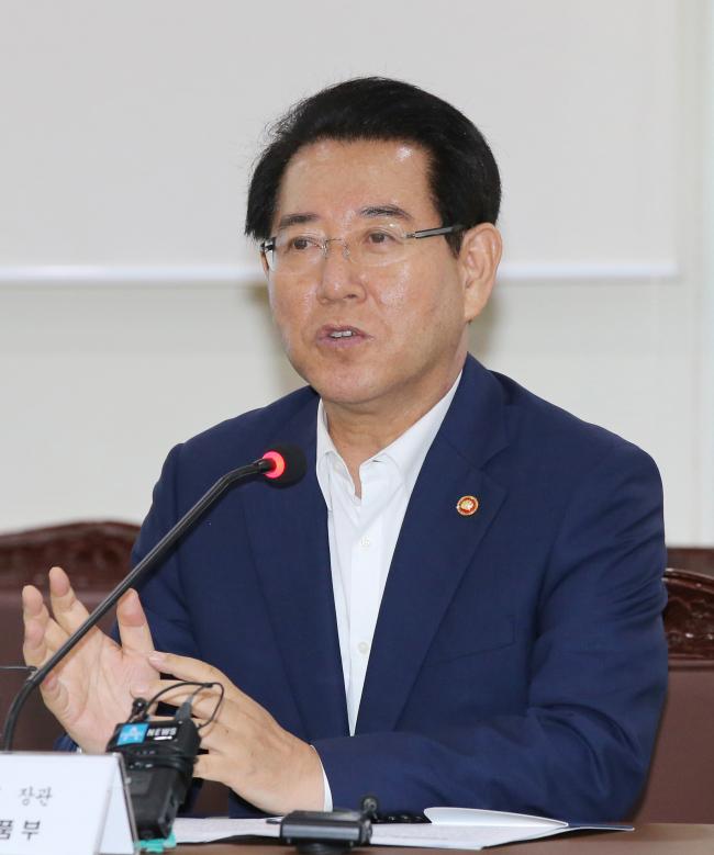 김영록 농림축산식품부 장관 [사진제공=연합뉴스]
