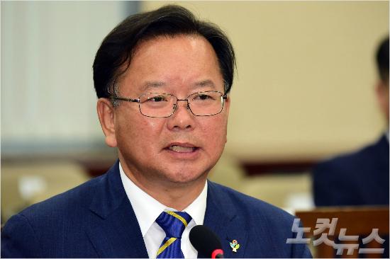 김부겸 행정자치부 장관