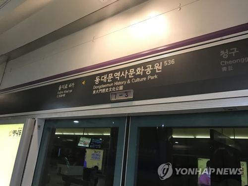 [연합뉴스 자료 사진]
