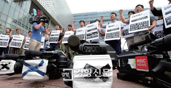 전국언론노동조합 MBC본부 영상카메라기자들이 8월 8일 오전 서울 마포구 상암동 MBC 사옥 앞에서 MBC가 카메라기자들의 성향을 분류해 문건을 만든 것에 대해 검찰의 철저한 수사와 관계자 처벌을 요구하며 구호를 외치고 있다. / 김기남 기자