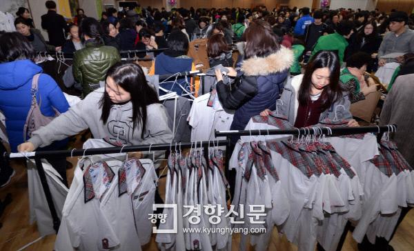 <경향신문 자료사진>