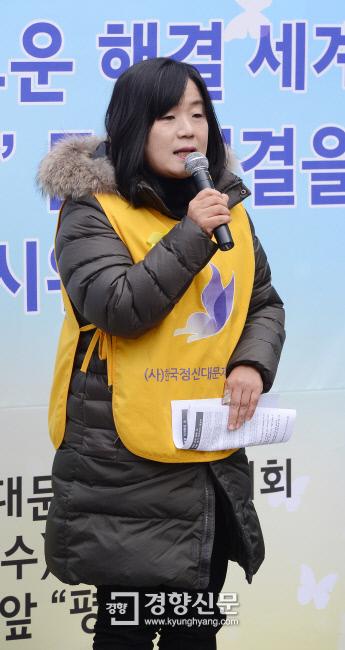 윤미향 정대협 대표. /경향신문 자료사진