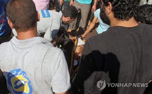 [AFP=연합뉴스]