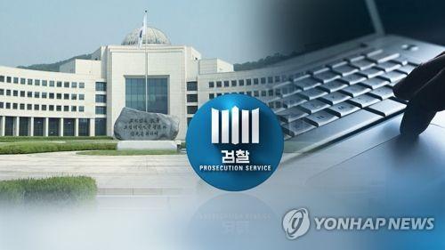 시동 걸린 국정원 수사(CG)
