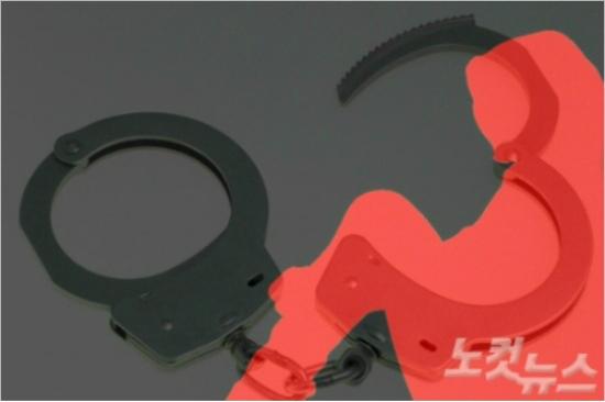 해군장교 2명, 부하 여군 성폭행 7년만에 드러나 #노컷뉴스