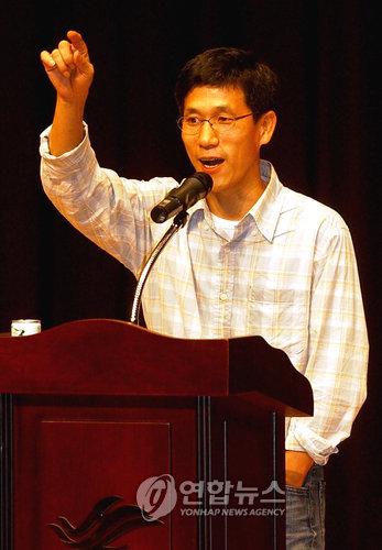 2008년 진중권 교수 강연 모습 [연합뉴스 사진자료]
