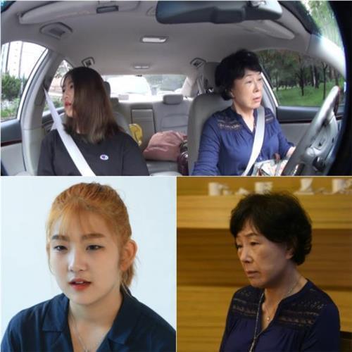'학대논란' 故최진실 딸 외할머니 내사 종결..경찰 '혐의없음' #연합뉴스