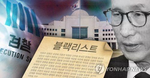 [제작 이태호, 조혜인] 사진합성, 일러스트