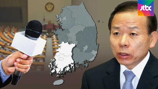 김이수 부결 사태 후 호남 민심은..62% '부결 동의 못 해' #JTBC