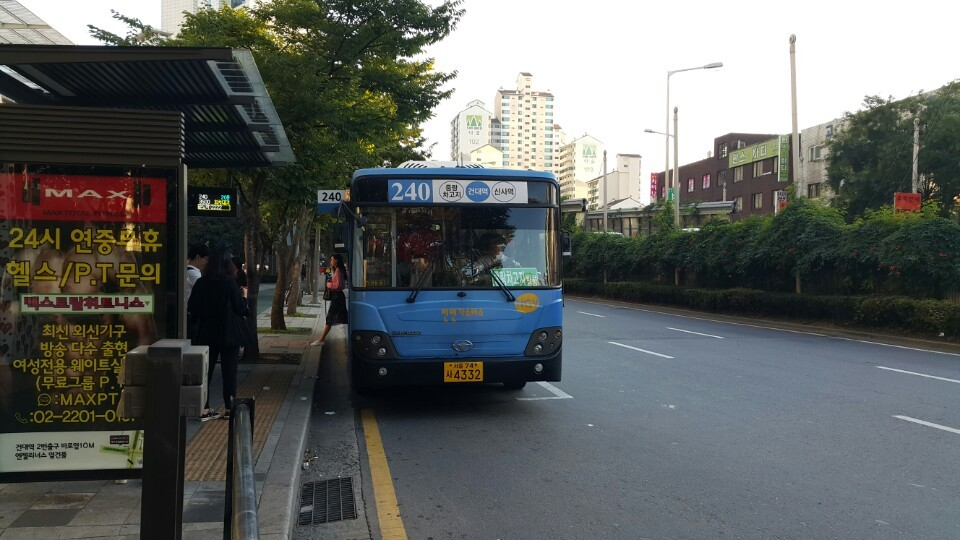 '240번 버스' 현장검증 가보니..'욕설·유턴 요구 확인 안돼' #한겨레