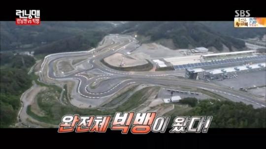 ''런닝맨'도 SBS 대주주 태영 '적자 메우기'에 동원됐다' #한겨레