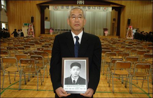학폭에 아들 잃은 아버지 '가해자는 의대 갔는데 .. 사과 원해' #중앙일보