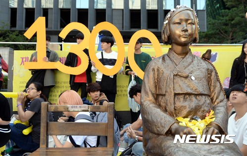 【서울=뉴시스】조성봉 기자 =13일 오후 서울 종로구 주한일본대사관 앞 평화로에서 열린 일본군성노예제 문제해결을 위한 1300차 정기 수요시위에서 참가자들이 '1300'이라는 대형 글씨를 들고 있다. 2017.09.13.suncho21@newsis.com