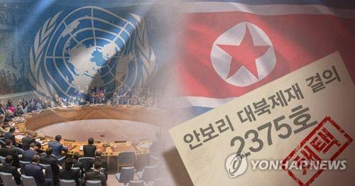 '中,원유공급 제한할지 누가 알겠나'..곳곳에 '예외조항·틈새'(종합) #연합뉴스