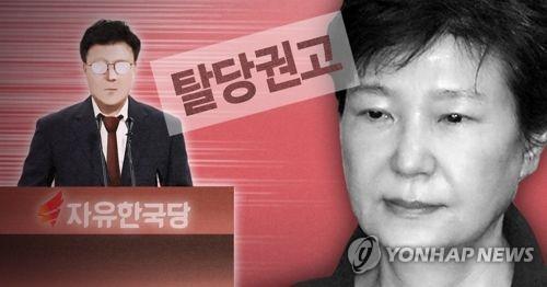 [제작 이태호, 조혜인, 최자윤] 사진합성, 일러스트