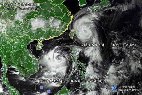초강력 태풍 '탈림' 일본으로 재북상..중국도 바짝 긴장(종합)