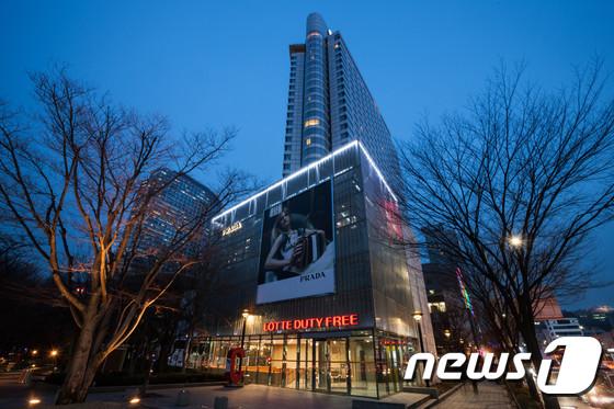 롯데면세점 코엑스점© News1