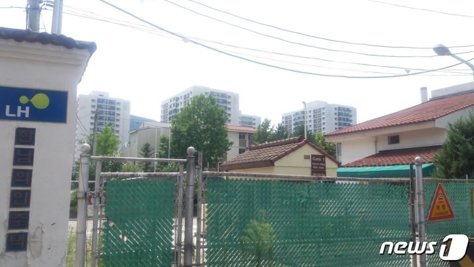 대신F&I가 분양하는 한남동 외인아파트 부지.© News1