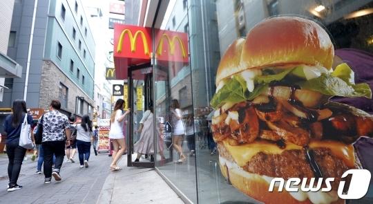 맥도날드 © News1