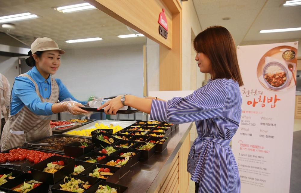 아워홈이 농림부와 함께 수도권 6개 대학교에서 '천원의 아침밥' 캠페인을 진행하고 있다. © News1