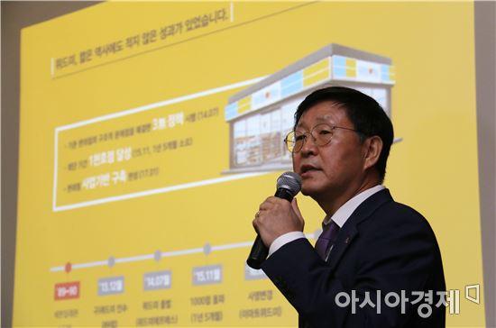 김성영 이마트24 대표가 지난 7월13일 서울 삼성동 코엑스몰에서 기자간담회를 열어 향후 전략을 설명하고 있다.