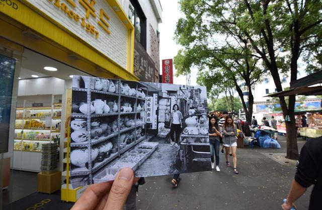 1998년 점포 앞에 도자기가 진열된 모습(흑백 사진)과 화장품 매장이 들어선 현재 인사동 거리의 모습이 대조적이다.
