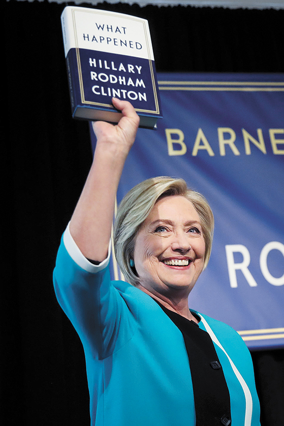 12일 회고록 『무슨 일이 있었나』 출간회에 참석한 힐러리 클린턴 전 미 국무장관. [AFP=연합뉴스]