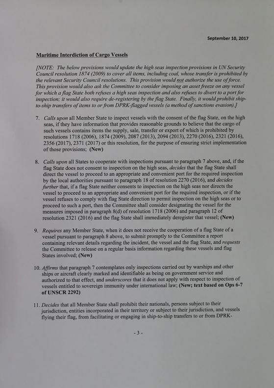 11일(현지시간) UN 안보리 가 발표한 9차 대북제재 결의안. [사진 뉴욕 심재우 특파원]