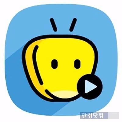 SK텔레콤의 자회사 SK브로드밴드가 운영하는 동영상 플랫폼 '옥수수' 로고. / 사진=한경 DB