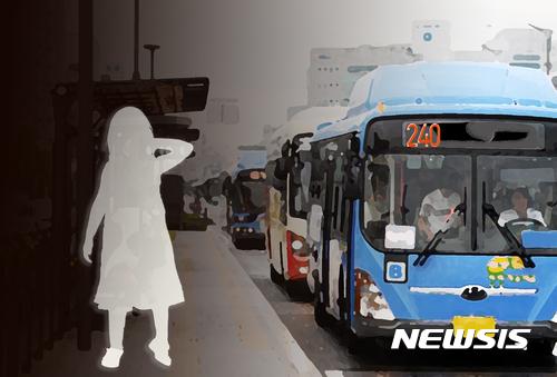 '240번 버스' 기사 운전대 놨다.. '허위 사실 유포' 최초 목격자 처벌 목소리 #국민일보