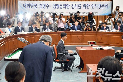 김명수 대법원장 후보자 인사청문회 모습. (사진=윤창원 기자/자료사진)