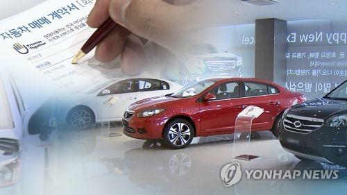 [연합뉴스TV 제공, 자료사진]